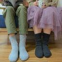 【2足セット あったか足湯ソックス 】22-24cm・25-27cm・送料無料日本製 冷え取り靴下 日本製紳士・婦人 靴下/レデ…