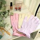 NEW!!【TSUBAKI保湿手袋 椿油 絹 】フリーサイズゆうパケット送料無料/シルク/手袋/ケア/ツルツル/あったか/レディー…