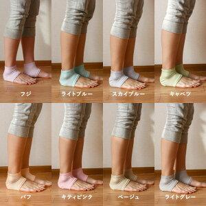 ソックス/日本製/上質/セット