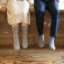 【あったか足湯ソックス】婦人22-24cm/紳士25-27cm 冷え取り靴下 日本製レディース/メンズ/ぽかぽか/発熱/暖かい …