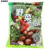 有機質配合肥料・野菜の肥料700グラム