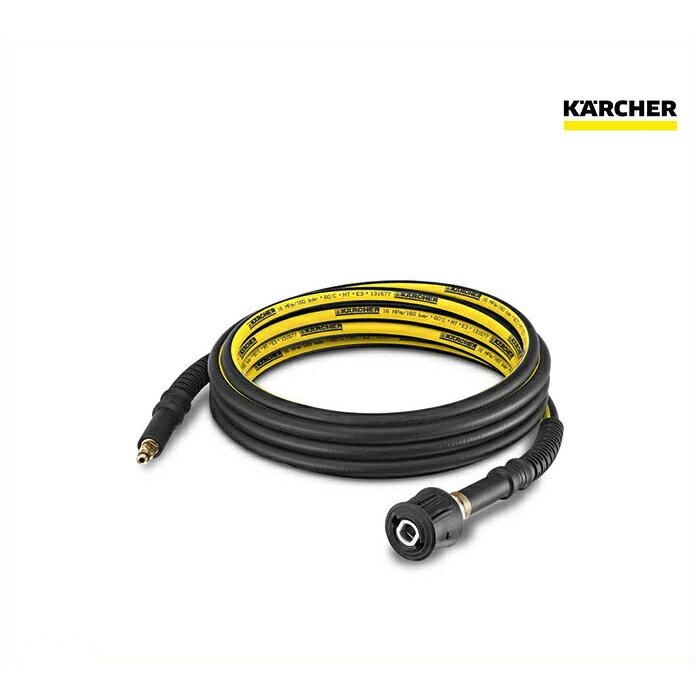 ケルヒャーK延長高圧ホース6m2.643-882.0