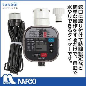 かんたん水やりタイマー雨センサー付 GTA211