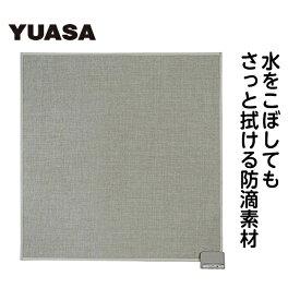 ユアサ 防滴ダイニングラグ YSC-WP130V