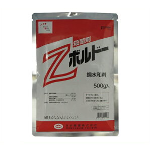 日本農薬Zボルドー水和剤500g