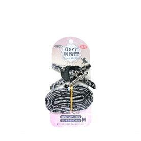 ターキーNMロシアンコーネ02胴輪セットN白H02-2040.NMN/WH