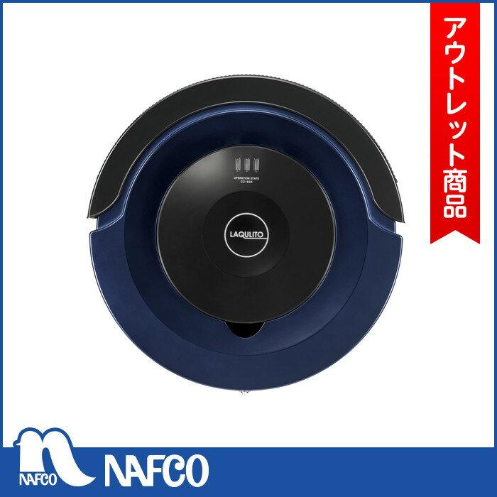 【アウトレット】CCP ロボットクリーナー CZ-905-DB