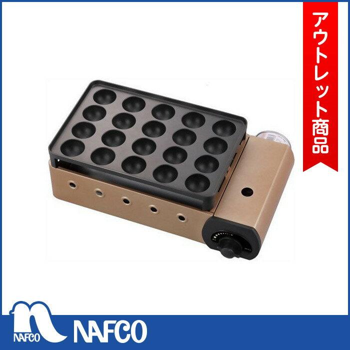 【アウトレット】イワタニ カセットたこ焼器 CB−TK−A