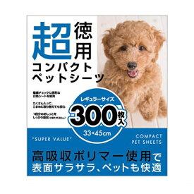 ナフコPB お徳用ペットシーツ レギュラー 300枚