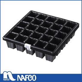 セルボックス黒10P 25穴