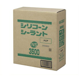 信越ポリマー シリコンNS3500 10P