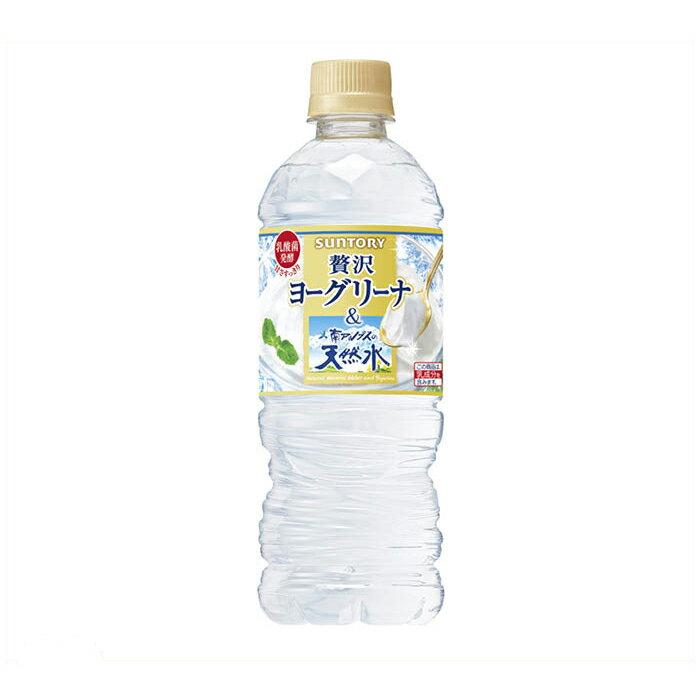 【ケース販売】サントリー 天然水&ヨーグリーナ(540mlx24本)