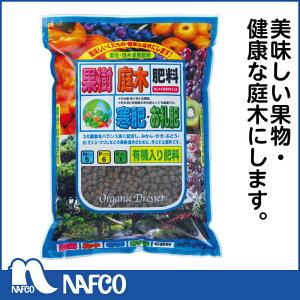 果樹・庭木の肥料 2kg