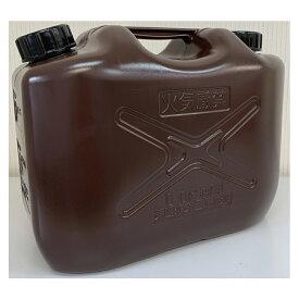 タンゲ化学 灯油缶 10L ブラウン