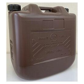 タンゲ化学 灯油缶 20L ブラウン