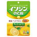 UHA味覚糖 イソジンのど飴 フレッシュレモン
