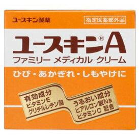 ユースキン製薬 ユースキンA 70g