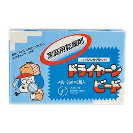 健栄製薬 ドライヤーンビード 30g×8