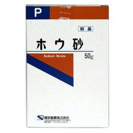 健栄製薬 ホウ砂(結晶)P 50g
