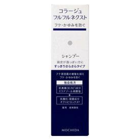 持田ヘルスケア フルフルネクストシャンプースッキリ 200ML