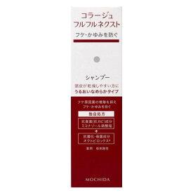持田ヘルスケア フルフルネクストシャンプーナメラカ 200ML