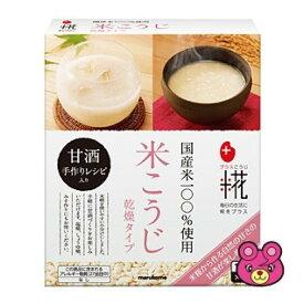 マルコメ 米麹100g×2袋 KOMEKOJI