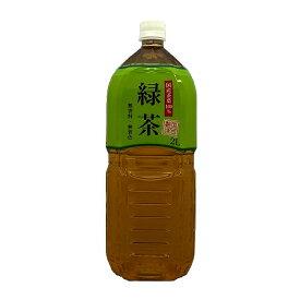 スターナイン N 緑茶 2L×6本 ケース