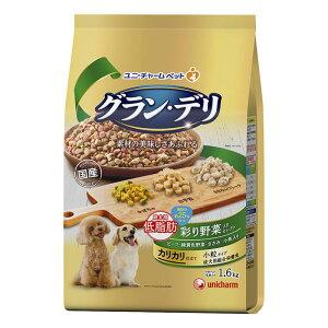 ユニ・チャーム グラン・デリ 低脂肪彩り野菜セレクト 1.6kg