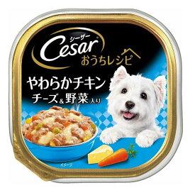 マースジャパン シーザーおうちレシピ やわらかチキン チーズ&野菜入り 100g