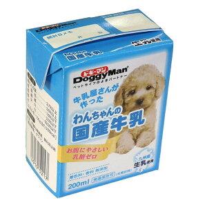 ドギーマンハヤシ わんちゃんの国産牛乳 200ml