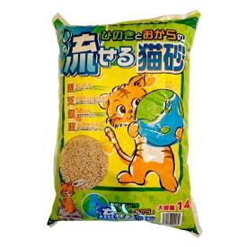 ヒノキ ひのきとおからの流せる猫砂 14L