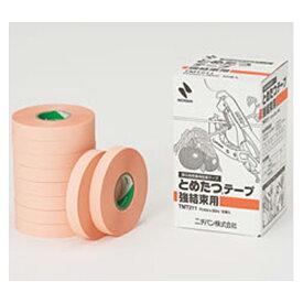 とめたつテープ強結束用 TMT211 11mm×30m10巻入