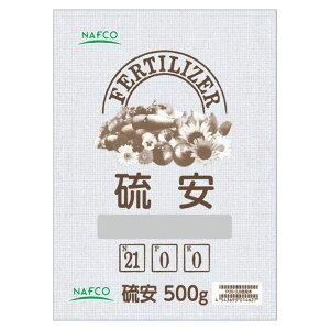 ナフコ 硫安 500g