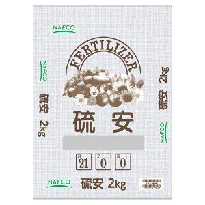 ナフコ 硫安 2kg