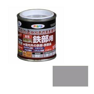 油性高耐久鉄部用 1/12L ライトグレー