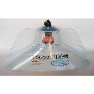 ヤマホ工業 ラウンドノズルULV5(BT・人力用) ラウンドアップマックスロード専用