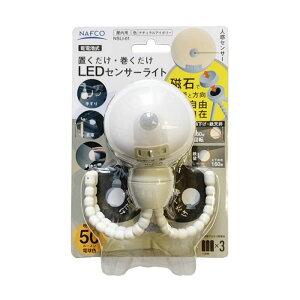 N置くだけ巻くだけLEDセンサーライト NSLI-01