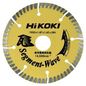 (T)HiKOKI ダイヤモンドカッター 7676948
