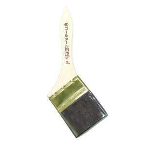 コールタール用ハケ 77mm HT-75