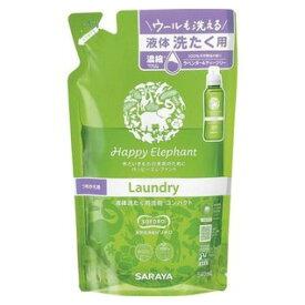 サラヤ ハッピーエレファント液体洗濯用洗剤コンパクト 詰替500ML