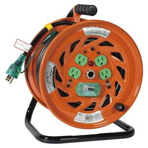 (T)日動 特殊機能付電工ドラム アースチェックリール アース漏電しゃ断器付 30m 2098806