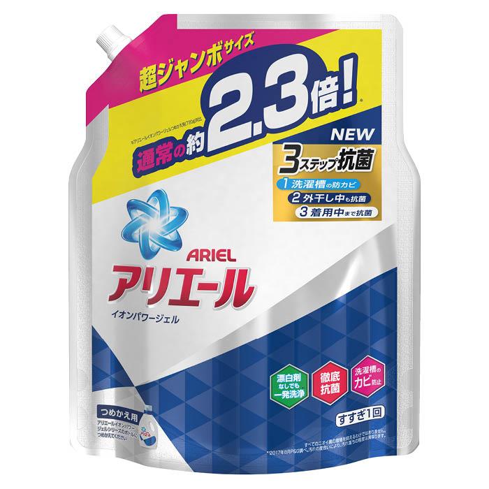 【2月 月間お買い得】P&Gジャパン アリエールIPジェル 替え超ジャンボ1620ml