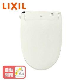 LIXIL シャワートイレ RWAシリーズ/オフホワイト 瞬間式 脱臭・フルオート便座/リモコン付