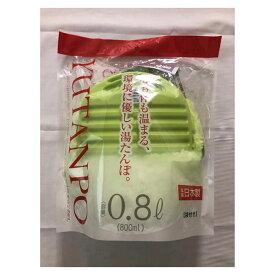 岩谷マテリアル ポリ湯たんぽ0.8L袋付(グリーン) YP-08G