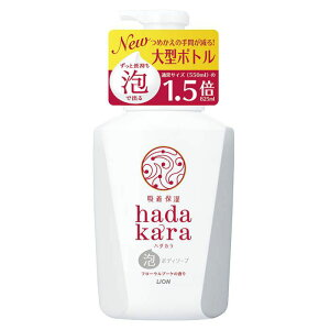 ハダカラ ボディソープ フローラルブーケの香り 500ml