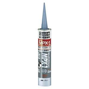 (T)コニシ ボンドMPX-1 グレー 333ml(カートリッジ) 57778