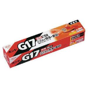 (T)コニシ ボンドG17 50ml(箱) #13031 G1750