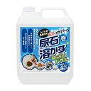 【業務用洗剤】 _森コーキ 業務用尿石落しバブル TU-78 4L