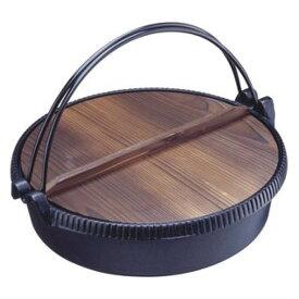 鉄鋳物すき焼鍋 26cm深型木蓋付