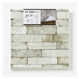 吸着マット ブロック 29×29cm ホワイト (9枚入り)